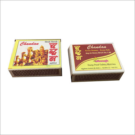 Chandan Safety Matches Box