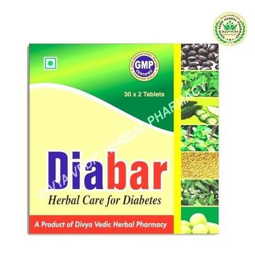 Ayurvedic Diabetes Medicine