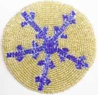 Center Design Beaded  Coaster
