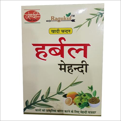 Herbal Mehndi