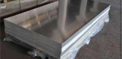 ALUMINIUM ALLOY  AL24345 T651 SHEETS