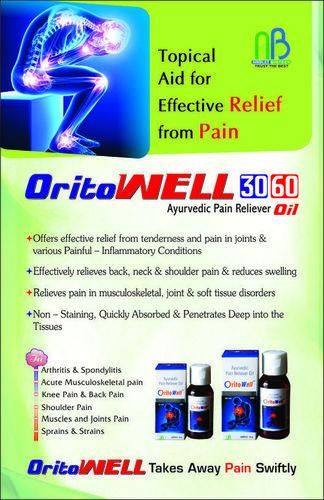Orito Well