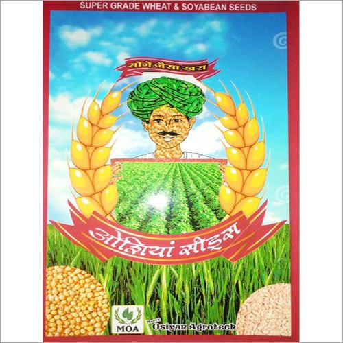 Super Grade Wheat Seeds