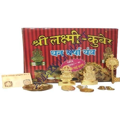 Shree Dhan Lakshmi Kuber Dhan Varsha Yantra