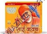 Sai Baba Kawatch