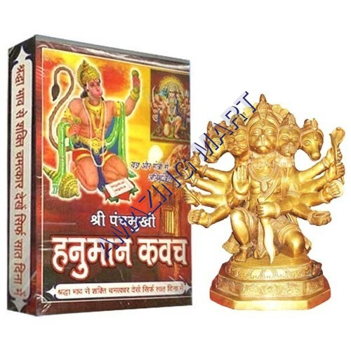 Shree Panch Mukhi Hanuman Kawtch