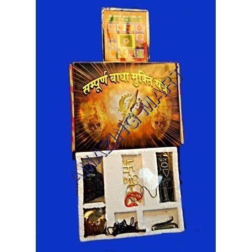 YANTRA AND SPIRITUAL PRODUCTS