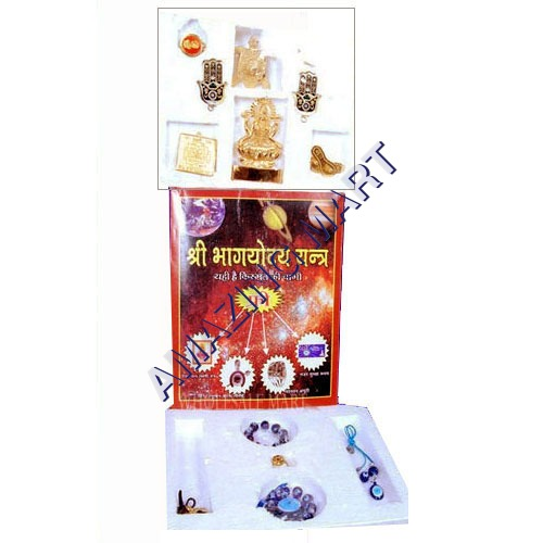 Yantra & Spiritual Products