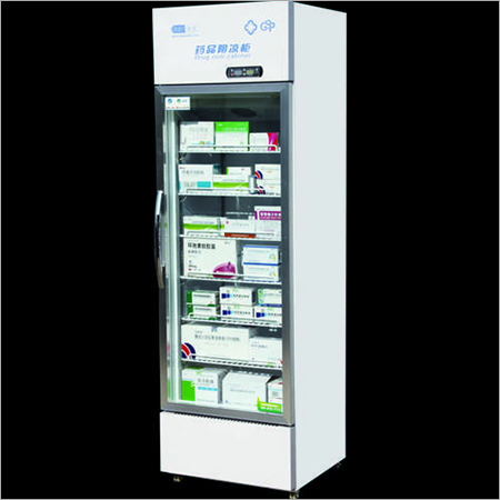 Pharmacy Refrigerator