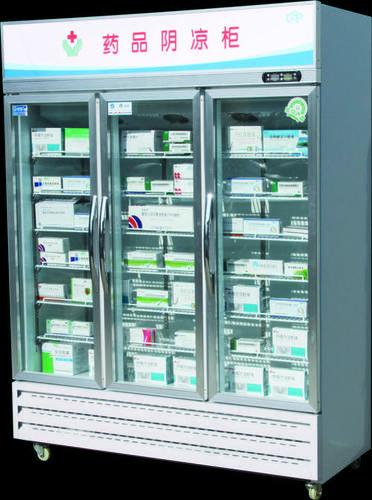 Triple Door Medicine Cabinet