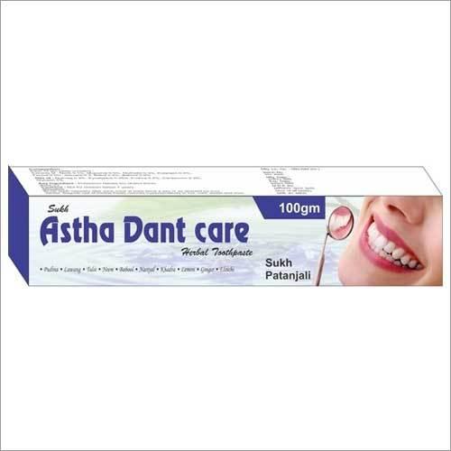 Ayurvedic Tooth paste