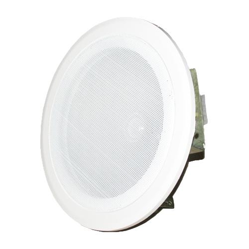 Metal Ceiling Speaker