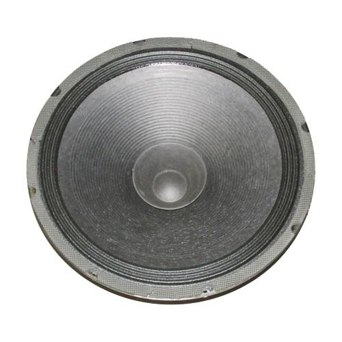 DJ Speaker