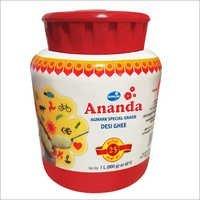 Ananda Ghee Jar 1Ltr