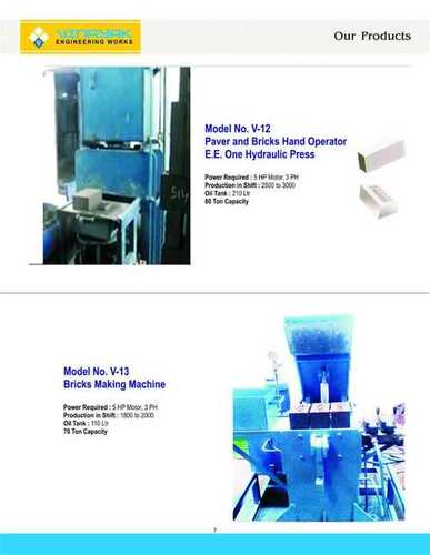 Hand Operated Brick Hydraulic Press