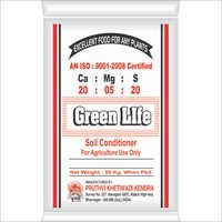 20 05 20 Chemical Fertilizer
