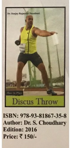 Disk Throw