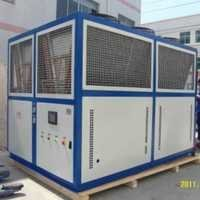 Industrial Cooled Chiller