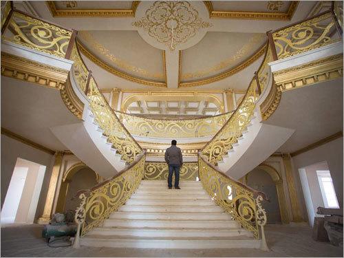 Erbil White House Staircase Railing