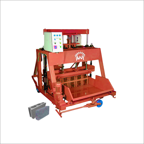 PWT 860 Double Vibrator Machine