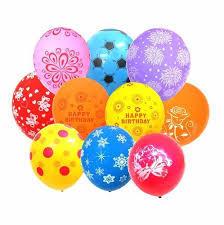 Designer Latex Balloons