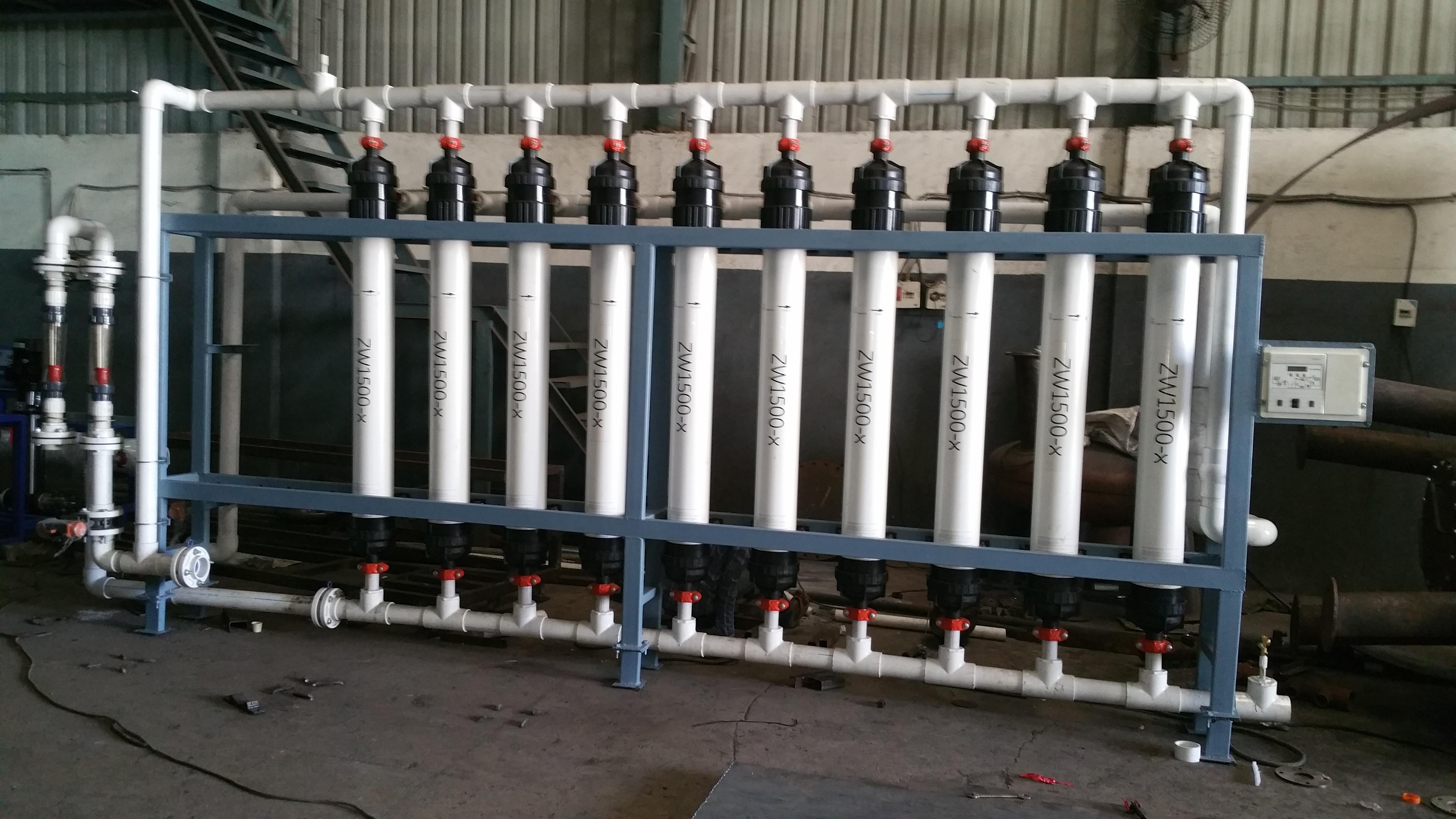 Ultrafiltration System