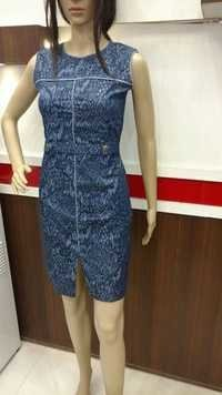Denim Belt Kurtis