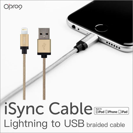 Nylon Braided Lightning Cable for iPhone (Golden)
