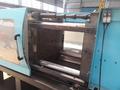 Used 200 Ton Injection Molding Machine