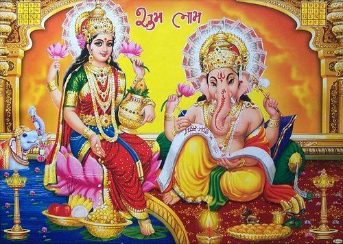 Laxmi Ganesh Posters