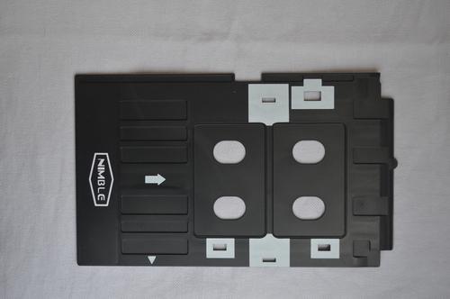 PVC Card Tray
