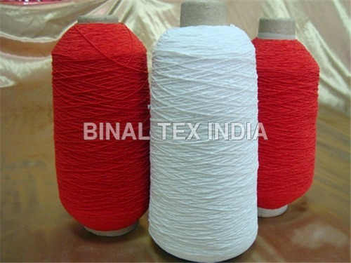 COVERED ELASTIC YARN