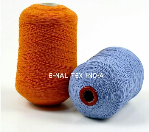 RUBBER COVERED YARN
