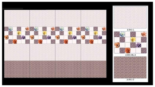 300 x 200 Digital Wall Tiles