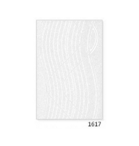 200 x 300 Highlighter White Wall Tiles