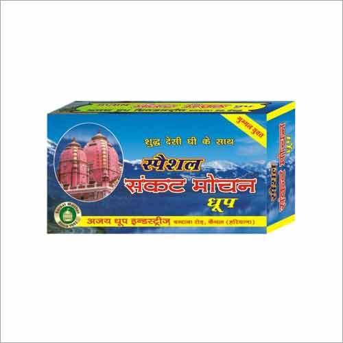 Special Sankat Mochan Dhoop