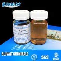 محلول البوليامين