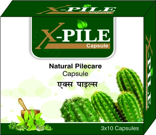 Piles Relief Capsule
