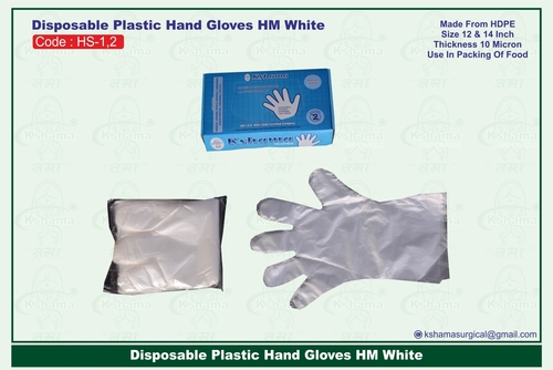 Disposable Plastic Hand Gloves HM White