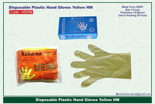 Disposable Plastic Hand Gloves Yellow HM