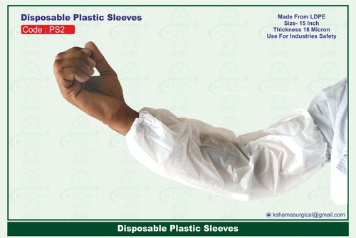 Disposable Plastic Sleeves