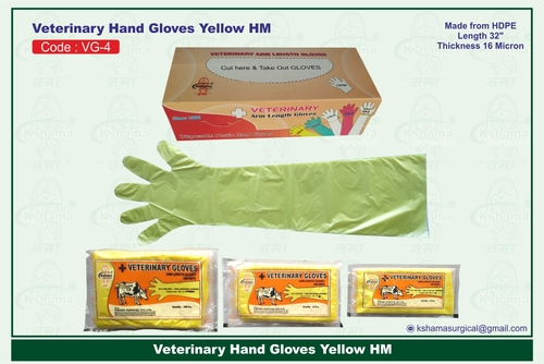 Veterinary Hand Gloves Yellow HM