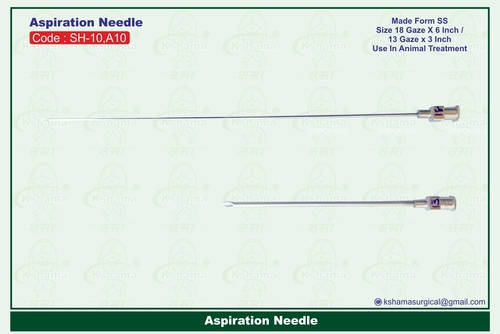 Aspiration Needle