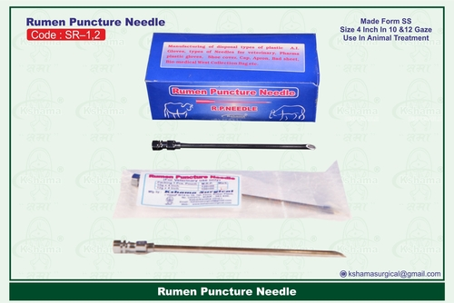 Rumen Puncture Needle