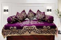 KC PURPLE FLORAL DIWAN SET