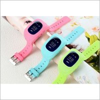 Kids Pedometer Watch