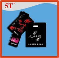China Red hang tag