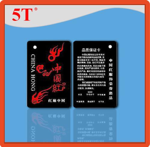 China Red hang tag