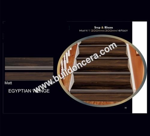 Vinyl Stair Risers