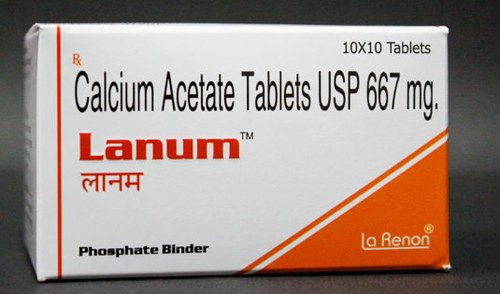 LANUM TABLET